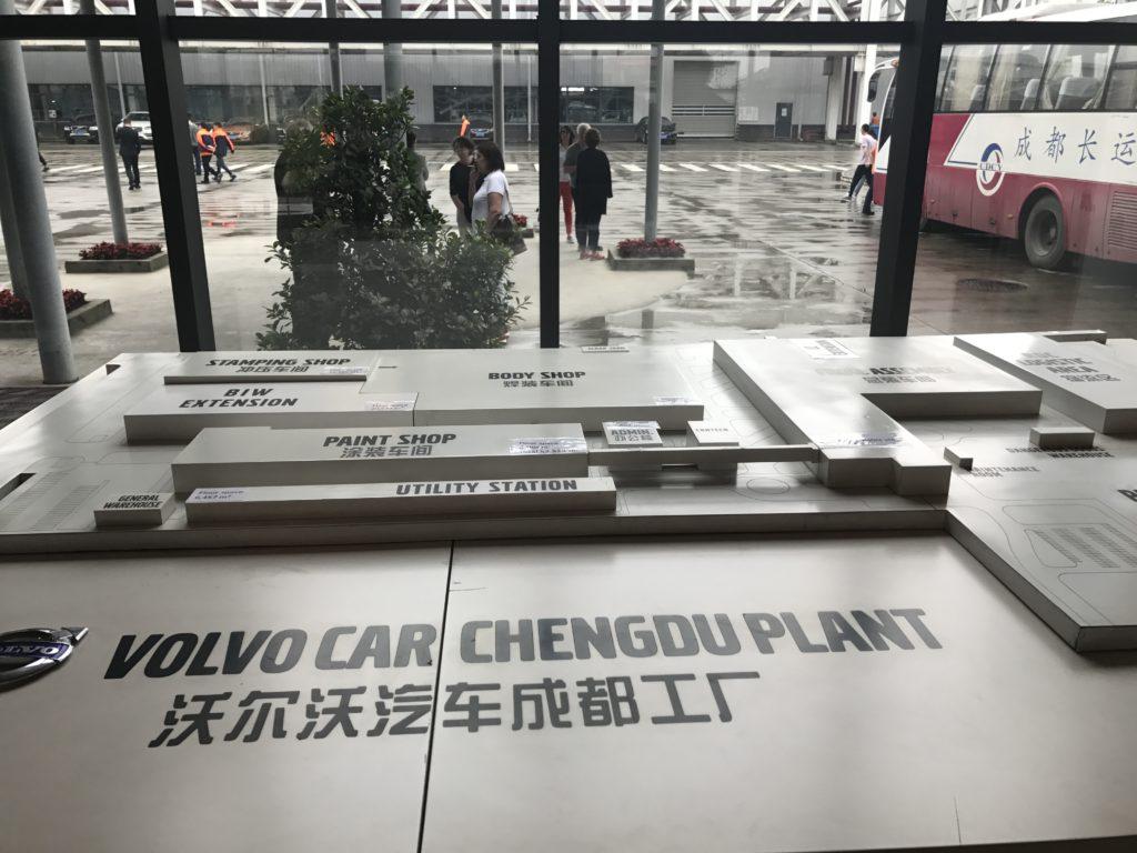 * Omvisning på Volvos fabrikkanlegg i Chengdu.